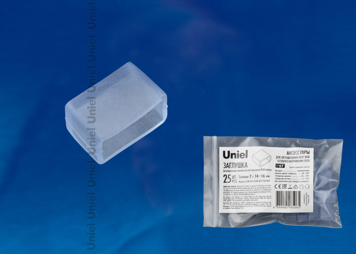 UCW-K14-CLEAR 025 POLYBAG